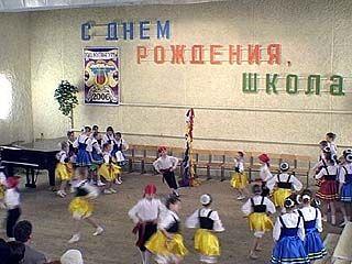 Детской школе искусств исполнилось 60 лет