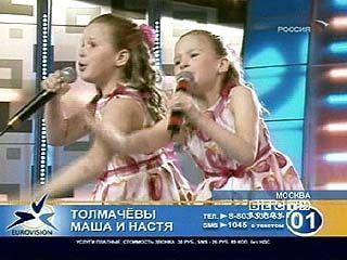 Девочки - близнецы представят Россию на международном конкурсе