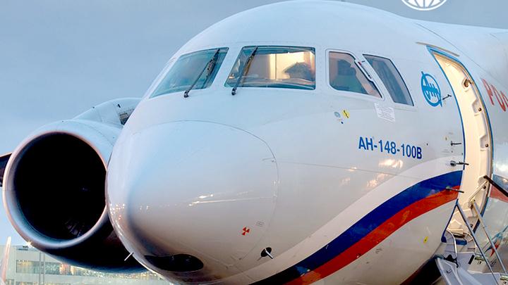 В Воронеже прекратят производство самолётов Ан-148