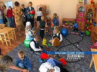 Для ольховатских малышей первый звонок прозвенел на три года раньше