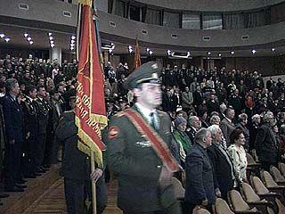 Дню защитника Отечества посвятили торжественное собрание