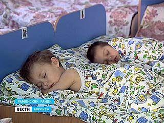 До конца этого года очередь в детские сады Воронежа планируется сократить в 1,5 раза