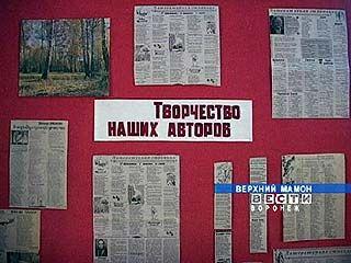 """""""Донская  новь"""" празднует 75-тилетие"""