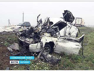 ДТП на Курской трассе: погибли три человека