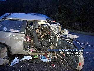 "ДТП на трассе М-4 ""Дон"": двое мужчин тяжело травмированы"