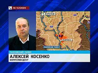 """ДТП на трассе М-4 """"Дон"""": погибли три человека"""