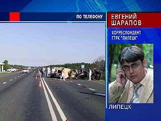 ДТП в Липецкой области: погибли 7 человек