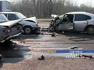ДТП в Павловске: погибли 3 человека