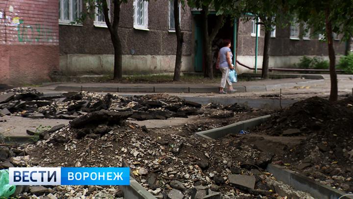 Воронежские власти хотят усилить контроль за ремонтом дворов