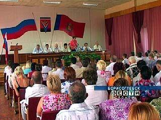 """""""Единороссы"""" объявили общий региональный сбор в Борисоглебске"""