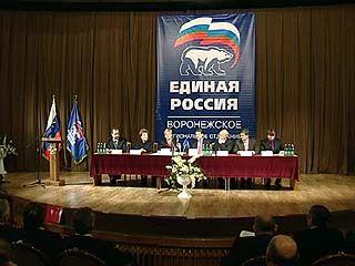 """""""Единороссы"""" утвердили списки кандидатов"""