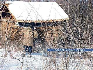 Егеря и специалисты охотнадзора подкармливают животных в лесах
