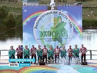 Экологи отметили профессиональный праздник в Воробьевском районе