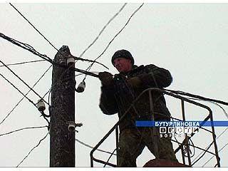 Электрики Бутурлиновки полгода не получают зарплату