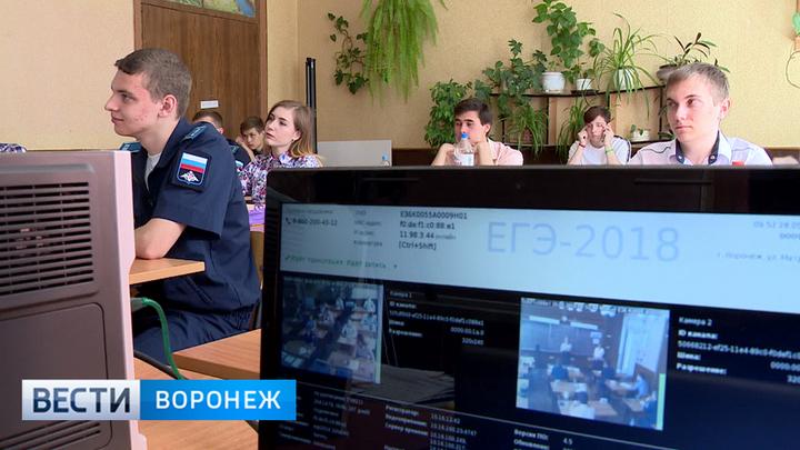 В Воронеже выросло число школьников, списывавших на ЕГЭ