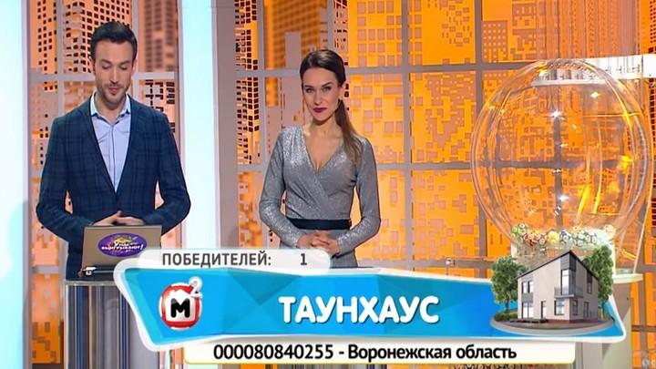Ещё один удачливый житель Воронежской области выиграл в лотерею таунхаус