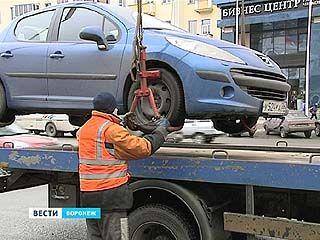 Эвакуатор увезет машины из центра Воронежа. Где искать?