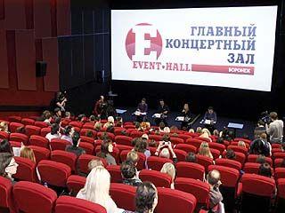 """""""Event-hall"""" - больше не главный концертный зал Воронежа"""