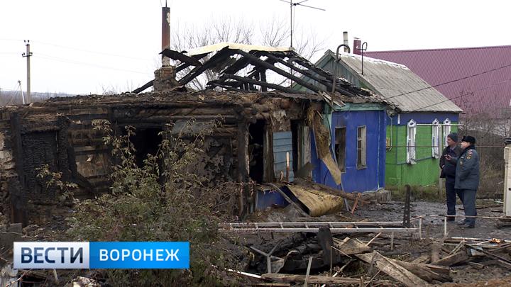 Воронежский СК возбудил дело о гибели семьи с 3 детьми при пожаре