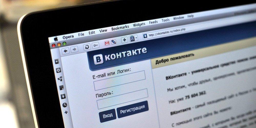 Программист из Воронежа разработал способ получить телефоны пользователей «ВКонтакте»