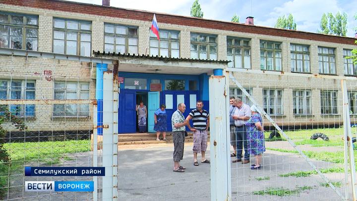 Под Воронежем семьи выступили против закрытия сельской школы