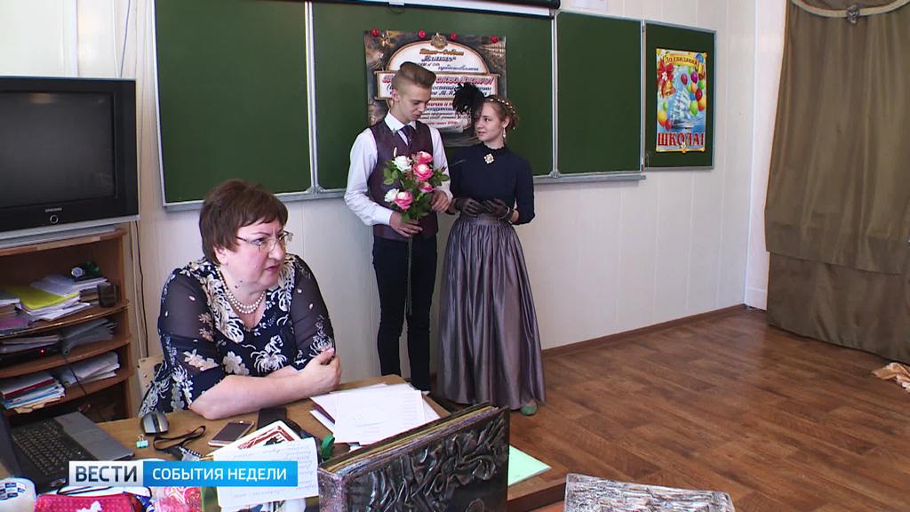 Воронежские преподаватели реформируют методики обучения русскому языку