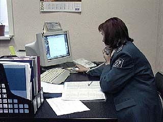 Федеральной налоговой службе исполняется 17 лет