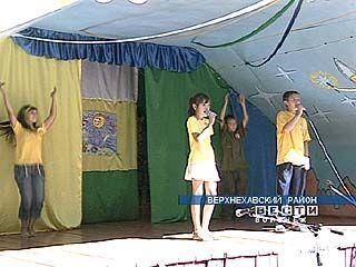 """Фестиваль """"Озорное лето"""" собрал около 500 детей"""