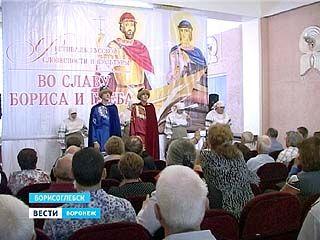 Фестиваль русской словесности и культуры проходит в Борисоглебске