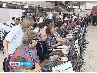 Финишировал Второй Всероссийский чемпионат по компьютерному многоборью