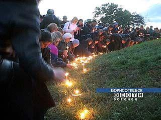 Флеш моб против терроризма прошел в Борисоглебске