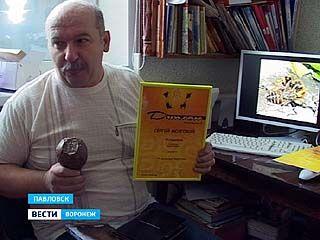 Фотография Павловского художника стала победителем фестиваля в Москве