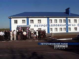 Газовики отметили профессиональный праздник в далёкой Петропавловке