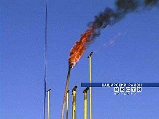 Газовый факел зажегся в селе Кондрашкино Каширского района