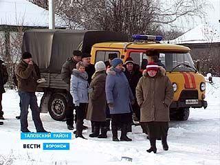 """""""Газовый скандал"""" разгорелся в Тишанке"""