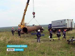 Газпром провёл полномасштабные учения в Белогорье