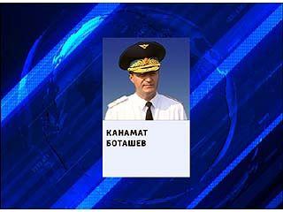Генерал-майор Канамат Боташев может лишиться свободы на срок до 7 лет