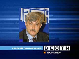 Георгий Полтавченко проведет Интернет-пресс-конференцию