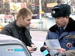 """ГИБДД проводит профилактическую операцию """"Школьные каникулы"""""""