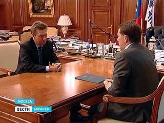 "Глава ""Газпрома"" Алексей Миллер оценит ход газификации области"