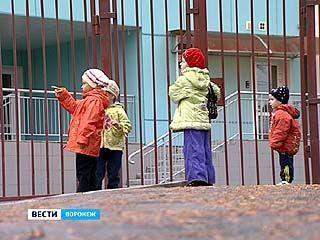 Глава Новоусманского района Владимир Чернышев получил предупреждение