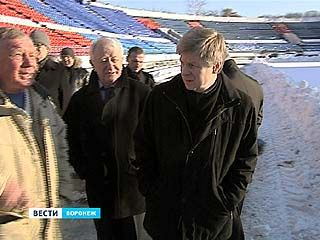 Глава Российского футбольного союза побывал на воронежском стадионе