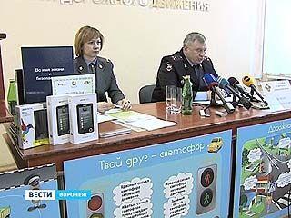 Главный госавтоинспектор Воронежской области встретился с журналистами