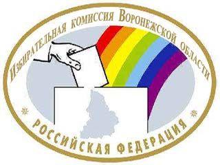 Горизбирком утвердил окончательный перечень кандидатов на пост мэра