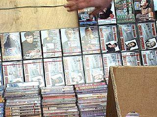 Госторгинспекция проверила торговцев аудио- и видеопродукцией