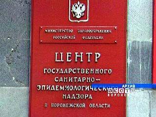 Государственная санитарная служба Российской Федерации отметит юбилей