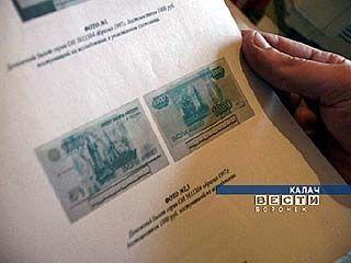 Грибановские подростки расплатились за выпивку купюрами-закладками