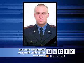 """Груз """"200"""" отправили из города Назрань в Воронеж"""