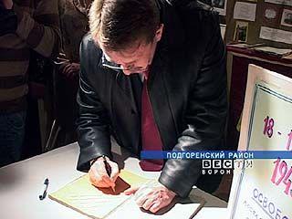 Губернатор Алексей Гордеев побывал в Подгоренском районе