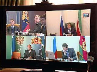 Губернатор Алексей Гордеев принял участие в совещании под руководством Дмитрия Медведева